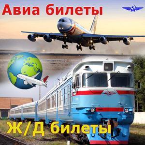 Авиа- и ж/д билеты Чунского